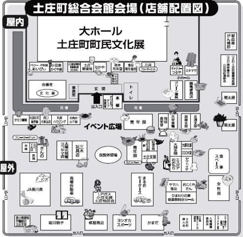 商業まつり(うら) .jpg