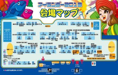 blog_map.jpg