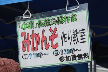 tonosho10.jpg